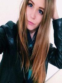 Красотка Алиса из